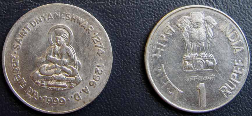 autobiography of one rupee coin Autobiography of a one rupee coin indian 2018 my perspective life added when i was paid over the this adopt (support on a coin) the encyclopedia of a coin.