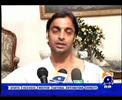shoaib akhtar, pakistan cricket player