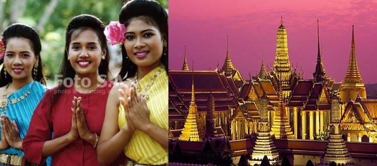 تايلند أرض اﻹبتسامة
