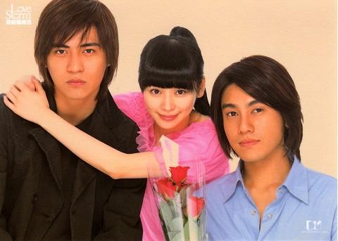 Love Storm (TW-Drama) (2003)