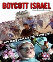 Bersama menentang kekejaman rejim zionis