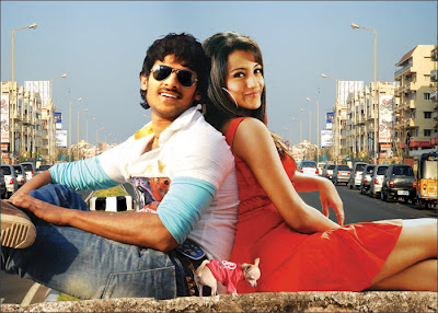 trisha and prabhas love bujjigadu movie