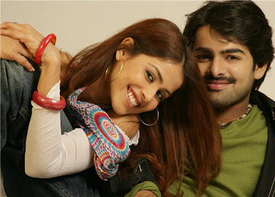 actress genelia with hero ram in ready movie