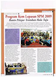 Kem Lepasan SPM 2009