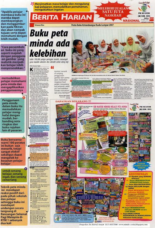 Buku Peta Minda di Akhbar