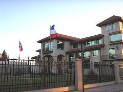 Edificio Municipalidad de Chillán Viejo