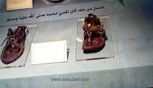Sandal Milik Rasulullah S.aw.