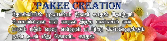 PAKEE Creation