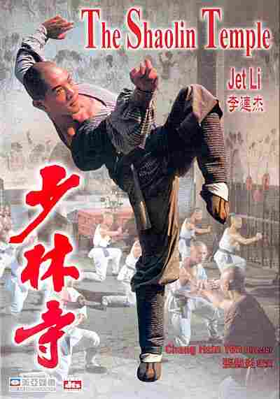 Shaolin Temple movie