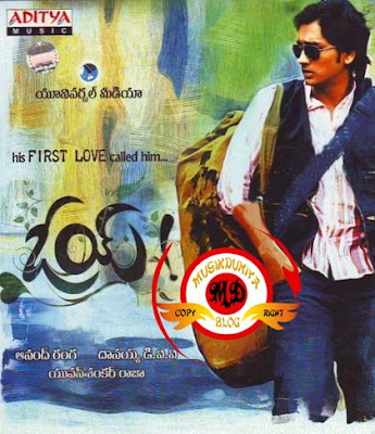 TeluguWap.Net Telugu Mp3 Songs Free Download Teluguwap