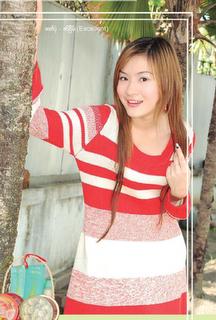 Wit+Mone+Shwe+Yi wut hmone shwe yi 8 10 from 97 votes wut hmone shwe ...