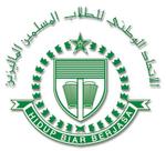 Persatuan Kebangsaan Pelajar Islam Malaysia (PKPIM)