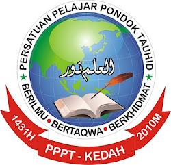 Persatuan Pelajar Pondok Tauhid