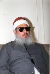 المصحف المرتل للشيخ عمر عبد الرحمن فك الله اسره