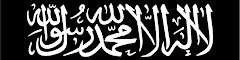 El Camino de la Vida del Corán   Nuevo
