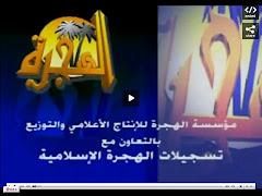 فيديو متميز [ صفة صلاة النبي صلى الله عليه وسلم ]