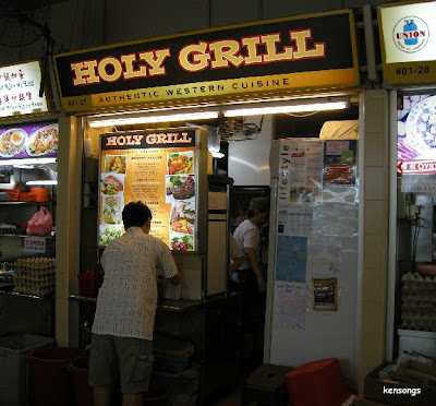 The Holy Grill Food Truck Menu