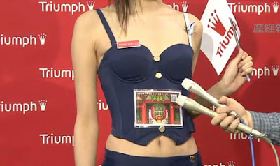 http://2.bp.blogspot.com/_rf9wCXO4tcY/TOByHkoxaHI/AAAAAAAADM0/EXGGdgMUvhU/s1600/triumph-yokoso-japan-bra-2.jpg