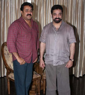 Mohanlal with Kamal Hassan