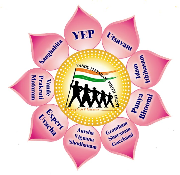 Vande Maataram Youth Front (VMYF)