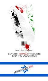 Boikotoi Israelin tuotteita!