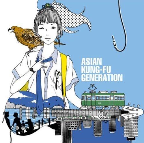 :.alguien debería estar viendo a Asian Kung Fu Generation :