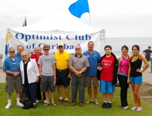 royal oak optimist club essay contest