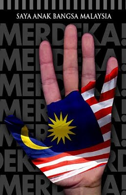 ~ One For All Malaysia ~