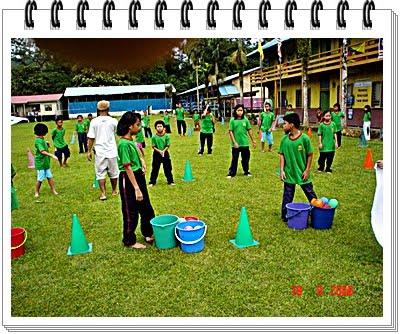 Sekolah Kebangsaan Nanga Nyimoh