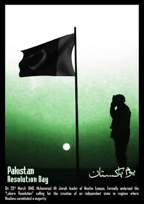 2342671260 5de961f0d5 o Pakistan Day Pictures