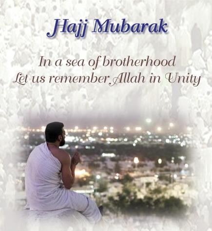hajj2 Latest Hajj Mubarak Picture SMS Message