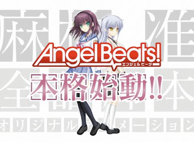 Animes World - Angel Beats