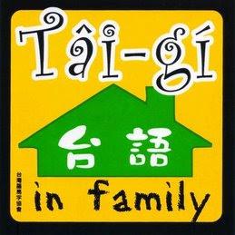 Tâi-gú Ka-têng