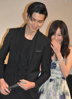 Matsuda e Erika (linda)
