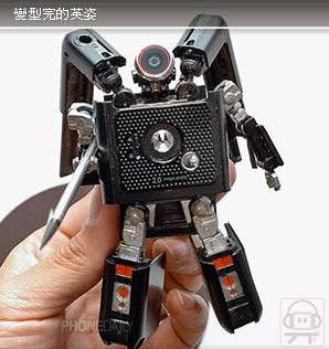 http://2.bp.blogspot.com/_rt5Sezxm63E/RuQz3Fqfg8I/AAAAAAAAACU/2LP4ECgTMCc/s320/motorola-e6-transformers-1.jpg