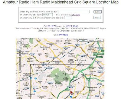 MODY South Malaysia Radio Operator February - Us maidenhead grid square map