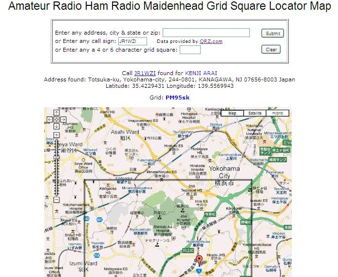 9m2ody south malaysia radio operator what is my grid square locators gumiabroncs Choice Image