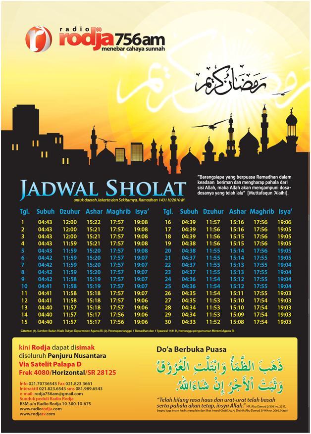 Jadwal Sholat Selama Bulan Ramadhan ~ Zainal Abidin