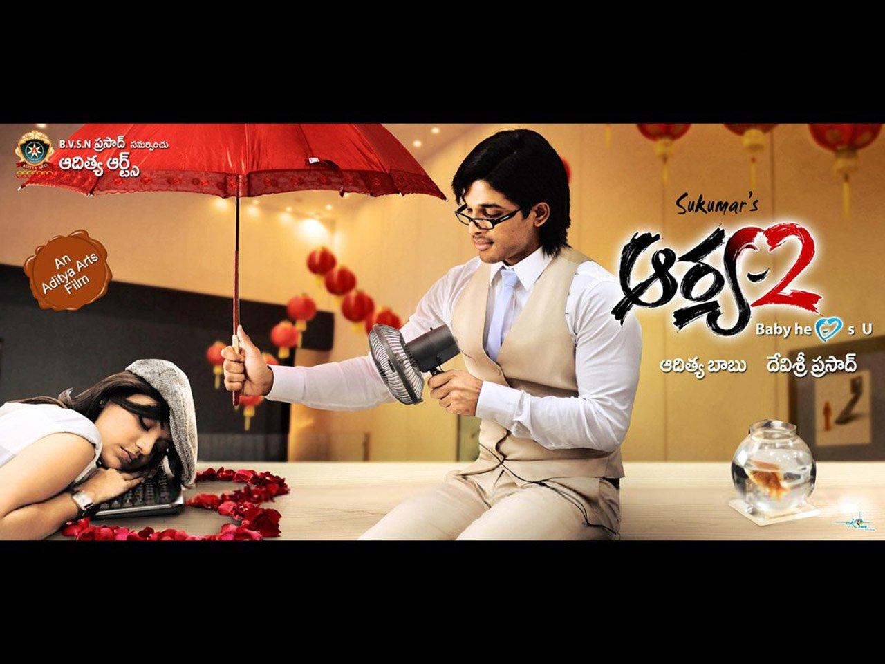 Arya 2 telugu movie ringtones