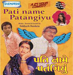 Pati Name Patangiyu Gujarati Play Buy DVD