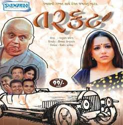 Tarkat  Gujarati Natak Online