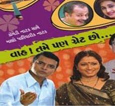 Wah Tame Pan Great Chho Gujarati Natak