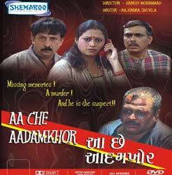 Aa Che Adamkhor Watch Online