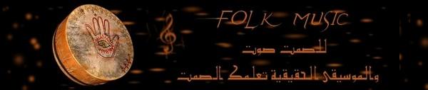 Folk Music SMB