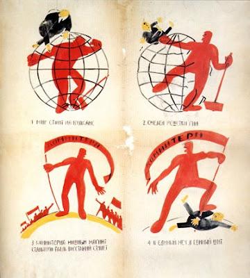 Мир стоит на вулкане... (Окно главполитсовета), Маяковский В. В. 1920