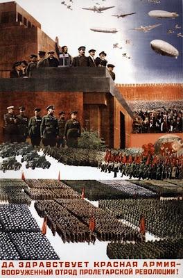 Да здравствует красная армия — вооруженный отряд пролетарской революции!,  Елкин Василий Николаевич, 1932