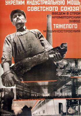 Укрепим индустриальную мощь Советского Союза!,  Сенькин Сергей Яковлевич, 1932