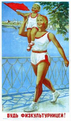 Будь физкультурницей!,  Нестерова-Берзина Мария Александровна, 1946