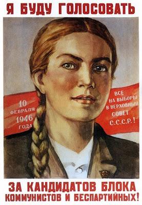 Я буду голосовать за кандидатов блока коммунистов и беспартийных!,  Ватолина Нина Николаевна, 1946