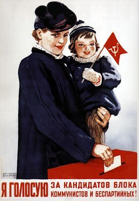 Я голосую за кандидатов блока коммунистов и беспартийных!,  Иванов Виктор Семенович ,  Бурова Ольга Константиновна, 1947